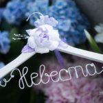 internacionālas kāzas, kāzas krievu valodā, kāzu noformējums