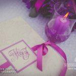 violetie toņi kāzās, kāzu ielūgumi