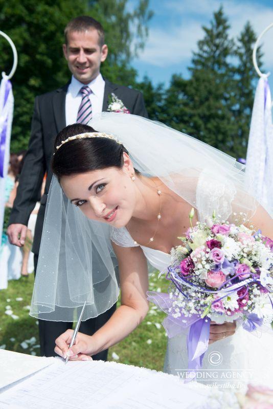 kāzu ceremonija